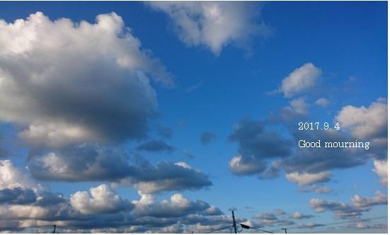 おはよう、ただいま、の空