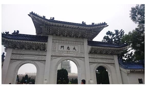 台湾記(2)