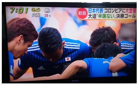 ワールドカップ初戦勝利☆!