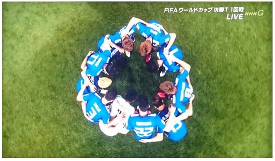 涙のワールドカップ
