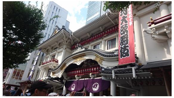 歌舞伎座初体験