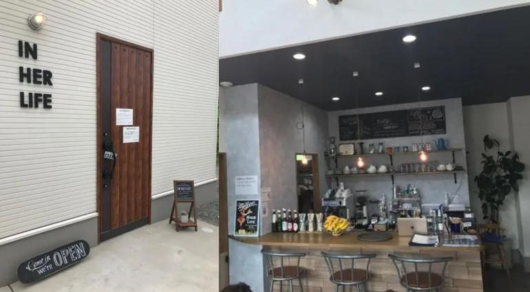 御所野の素敵カフェ