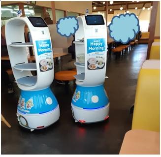 ロボットがラーメンを運んでくる時代